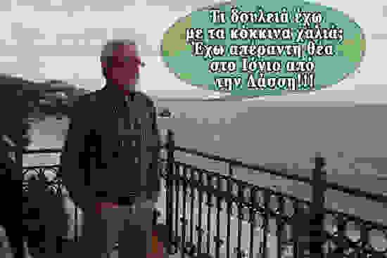 Alekos Kalafatis Sosialismos