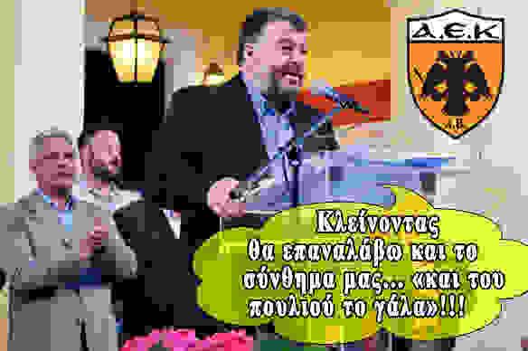 Theofilos Mixalatos Liksouri