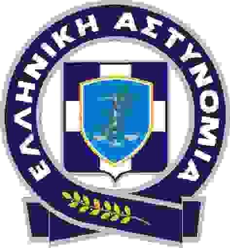 ASTYNOMIA SHMA3