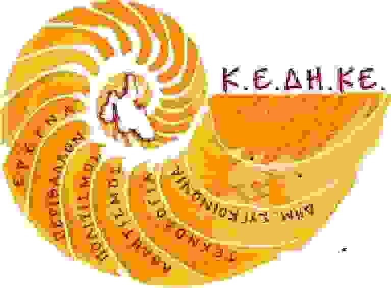 KEDHKE SHMA1