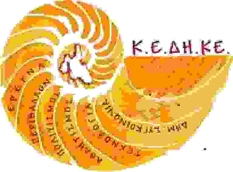 KEDHKE SHMA2