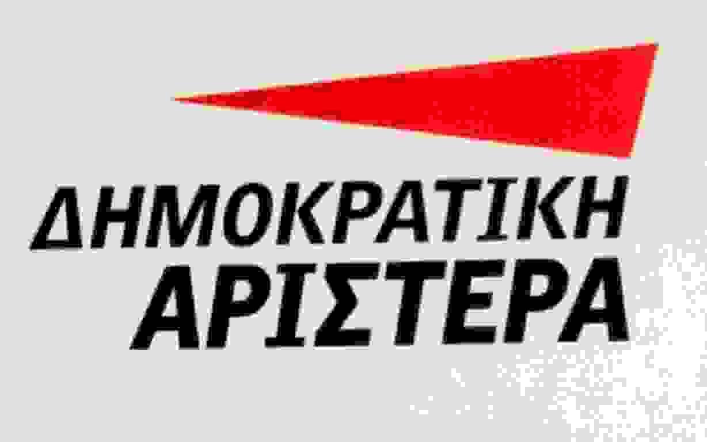Dhmar Logo