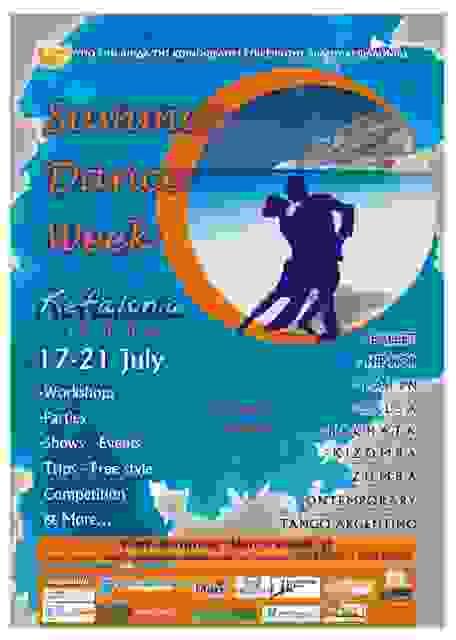 COSTA-COSTA: ΑΥΡΙΟ BEACH PARTY