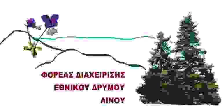 FOREAS AINOY1