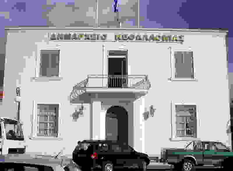ΔΗΜΟΣ: ΕΡΓΟ ΠΕΖΟΠΟΡΙΚΗΣ ΔΙΑΔΡΟΜΗΣ ΑΓΙΟΥ ΝΙΚΟΛΑΟΥ-ΠΟΡΟΥ(ΠΡΟΚΗΡΥΞΗ)
