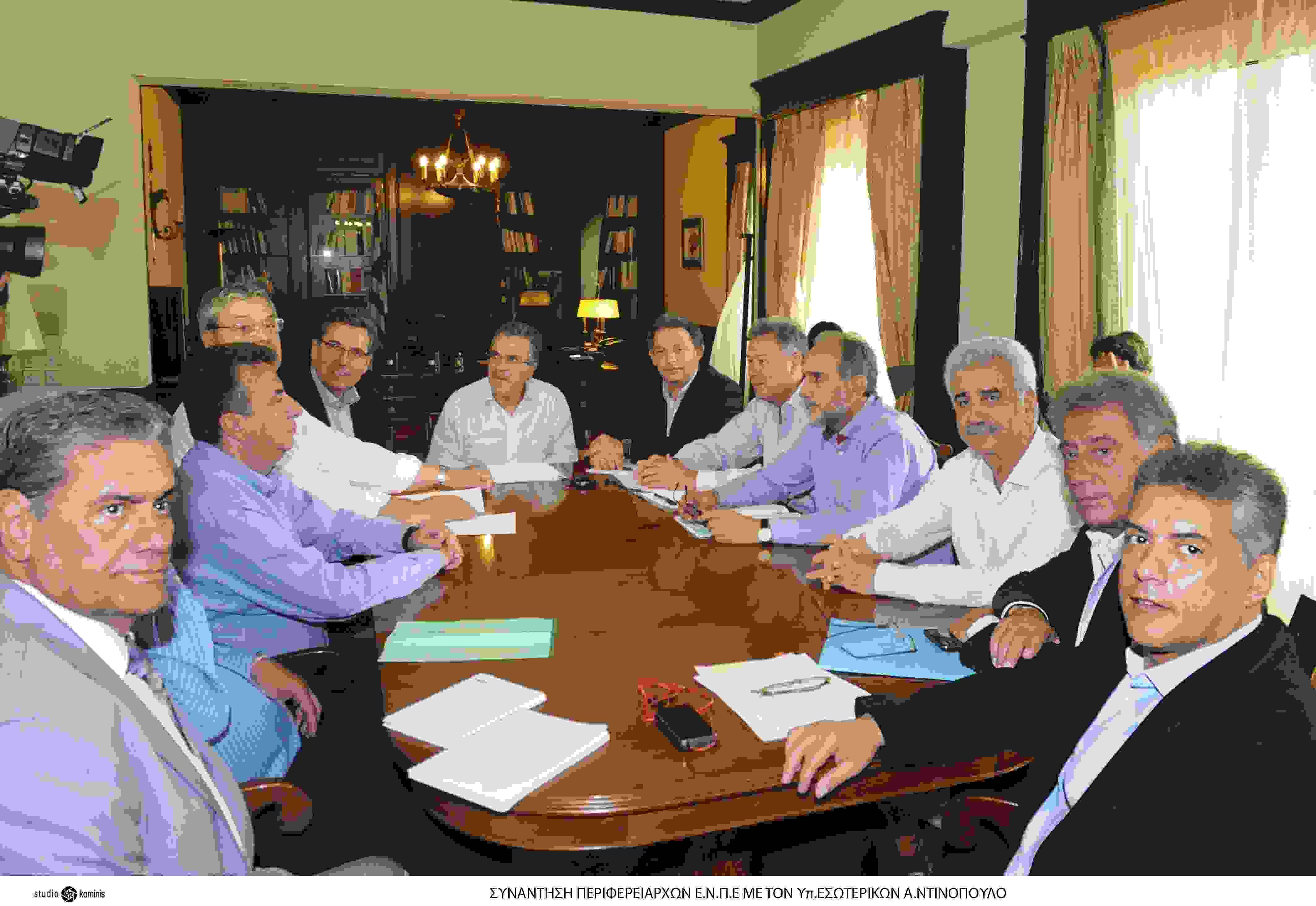 Συνάντηση Περιφερειαρχών με Υπουργό Εσωτερικών κ. Ντινόπουλο