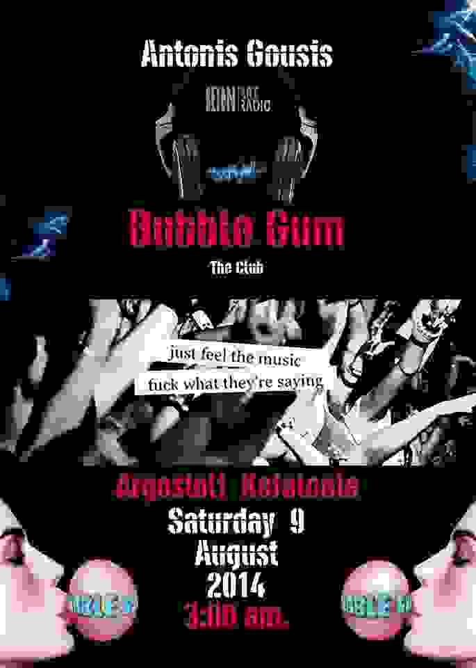 BUBBLE GUM CLUB: JUST FEEL THE MUSIC