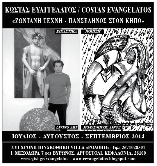Costas43