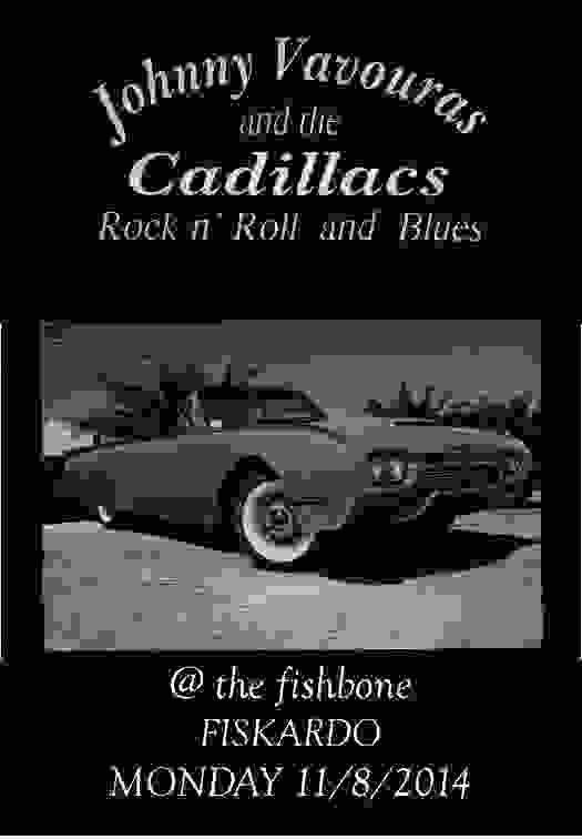 THE FISHBONE(ΦΙΣΚΑΡΔΟ): ROCK AND ROLL & BLUES