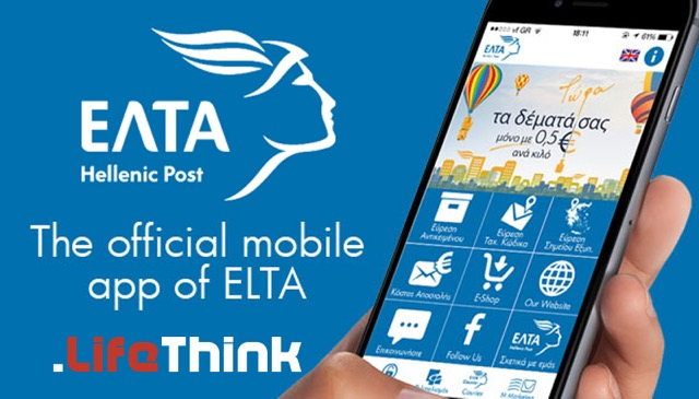 Elta Mobile App Featured Photo 3