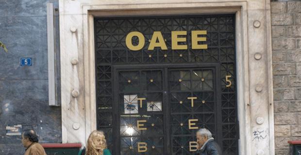Oaee 708 620×320