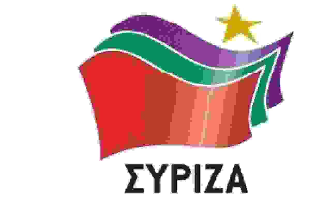 """ΣΥΡΙΖΑ: ΘΑ ΕΠΙΛΕΞΕΙ ΤΗΝ """"ΚΟΜΜΑΤΙΚΗ ΠΕΡΙΧΑΡΑΚΩΣΗ"""" Ή ΤΗΝ ΔΙΕΥΡΥΝΣΗ;"""