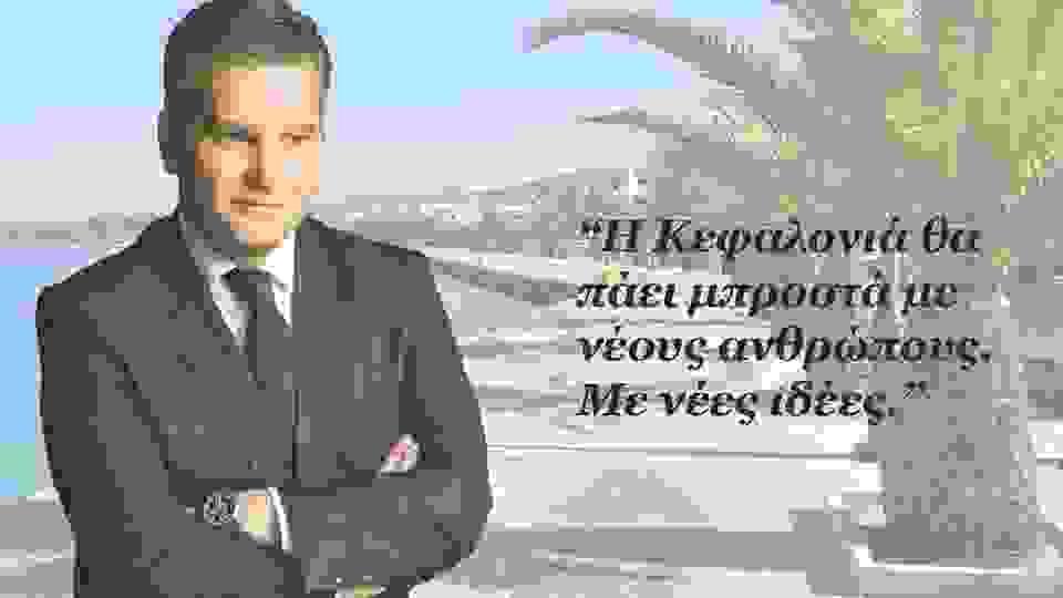 MPAKIS2