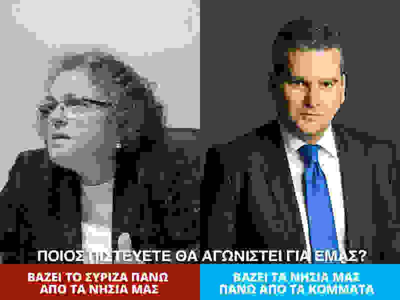 ΣΥΡΙΖΑ: ΠΑΝΙΚΟΣ ΜΠΡΟΣΤΑ ΣΤΗΝ ΕΠΕΡΧΟΜΕΝΗ ΗΤΤΑ