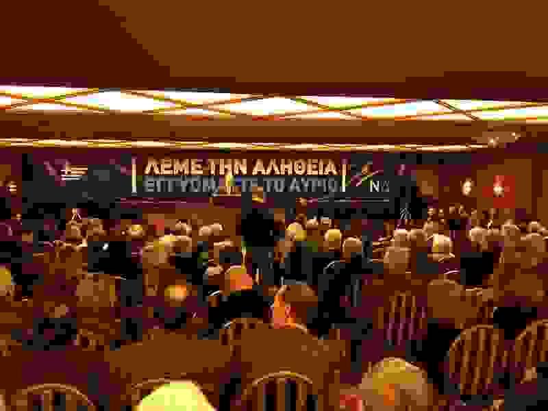 Omilia Athina6
