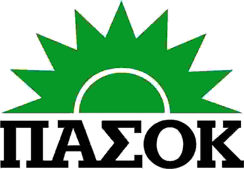 Pasok Logo4