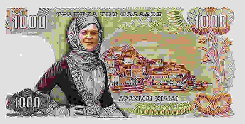 Xiliariko Theopeftatou