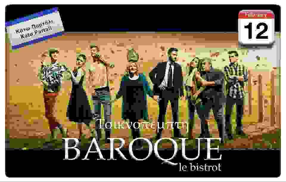 Baroque23