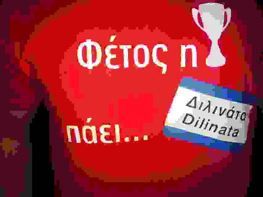 Dil15