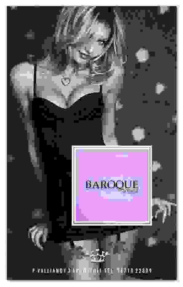 Baroque1