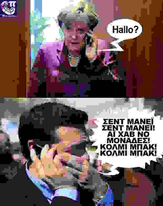 Tsip2