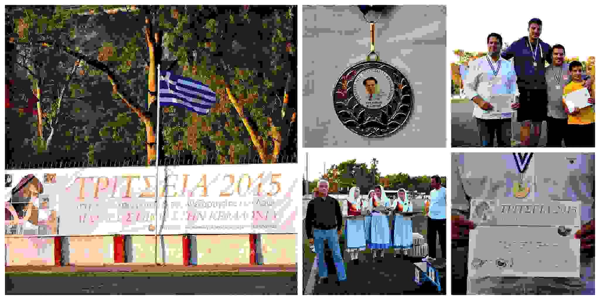 Αγώνες Στίβου «ΤΡΙΤΣΕΙΑ 2015», στο Δημοτικό Στάδιο Αργοστολίου «Ανδρέας Βεργωτής» Γράφει η Αναστασία Κανάκη