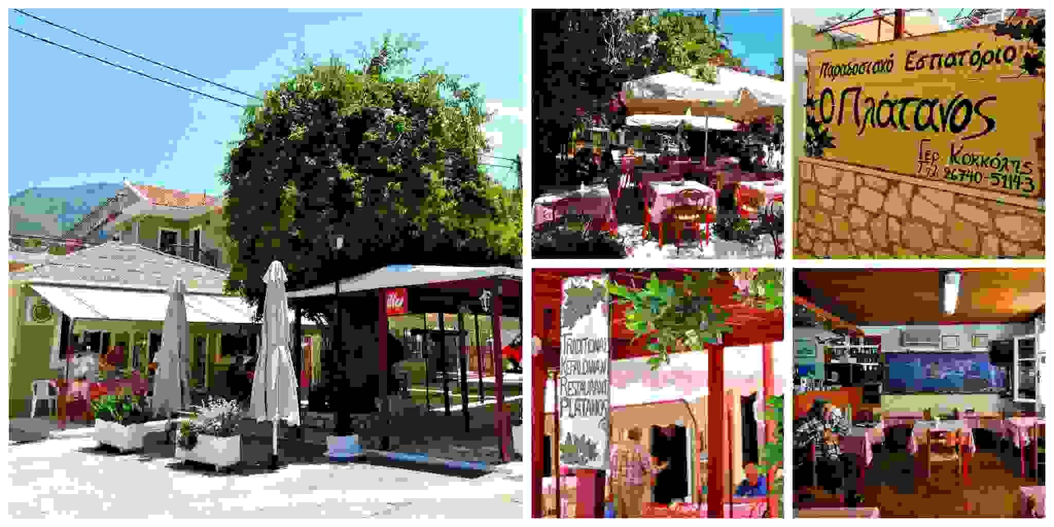 Το παραδοσιακό εστιατόριο «Ο ΠΛΑΤΑΝΟΣ», στην Άσσο Γράφει η Αναστασία Κανάκη