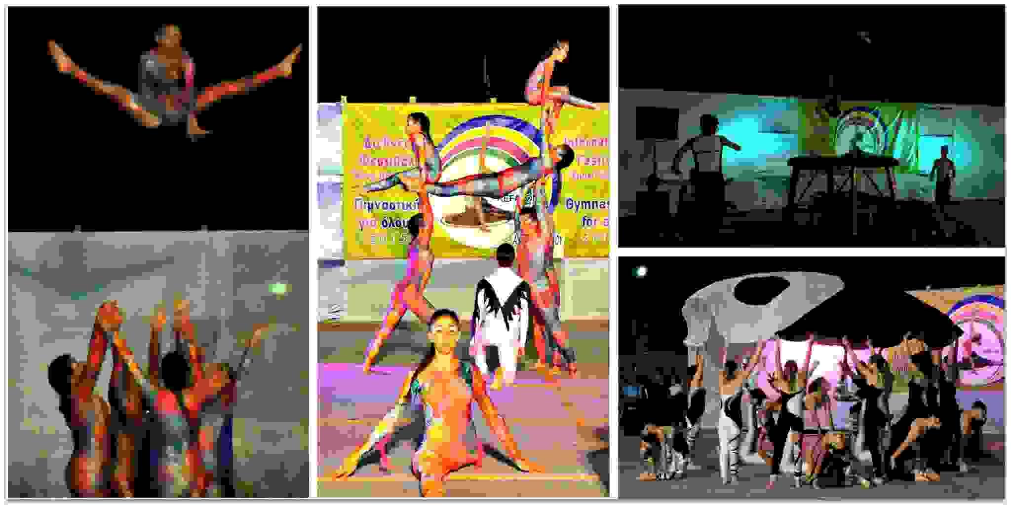Φεστιβάλ Γυμναστικής για όλους «Άννα Πολλάτου», στα Κουρκουμελάτα! (Μέρος Β) Γράφει η Αναστασία Κανάκη