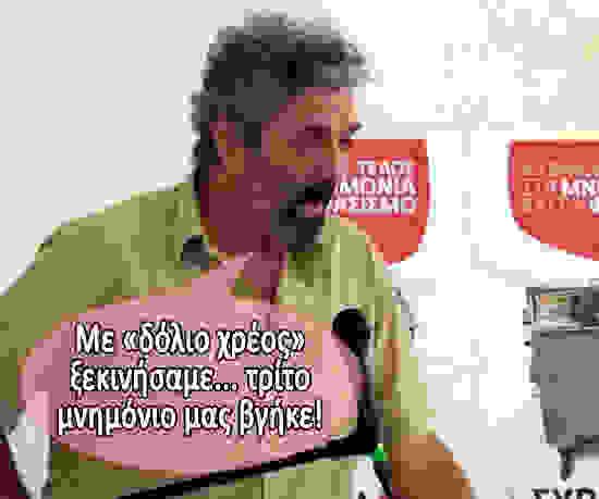Makis Dimitratos Syriza