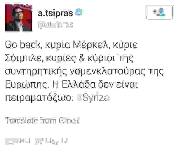 11 επικά αποτυχημένες φράσεις του Τσίπρα για να δουλεύουμε τους ΣΥΡΙΖΑίους