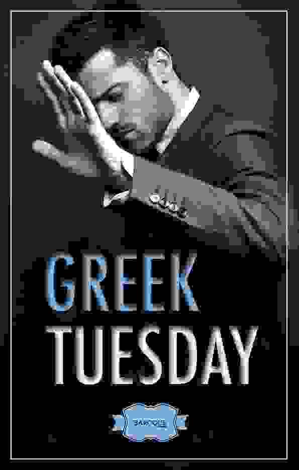 BAROQUE: Ελληνικά πράγματα απόψε!