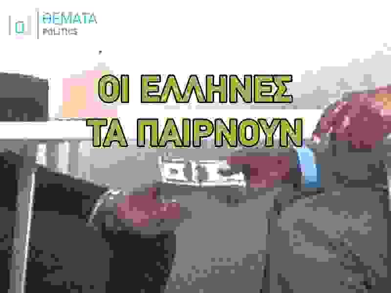 Για 2η φορά ο Τσίπρας συκοφαντεί την Ελλάδα στο εξωτερικό