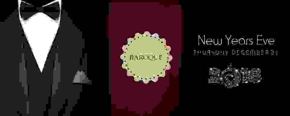 BAROQUE: ΠΑΡΑΜΟΝΗ ΠΡΩΤΟΧΡΟΝΙΑΣ