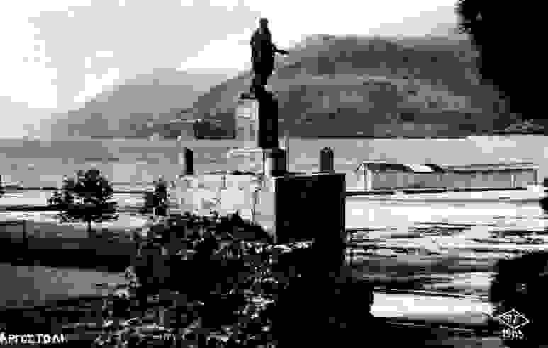 ΑΡΓΟΣΤΟΛΙ: Η ΠΛΑΤΕΙΑ ΜΕΤΕΛΑ ΤΟ 1905