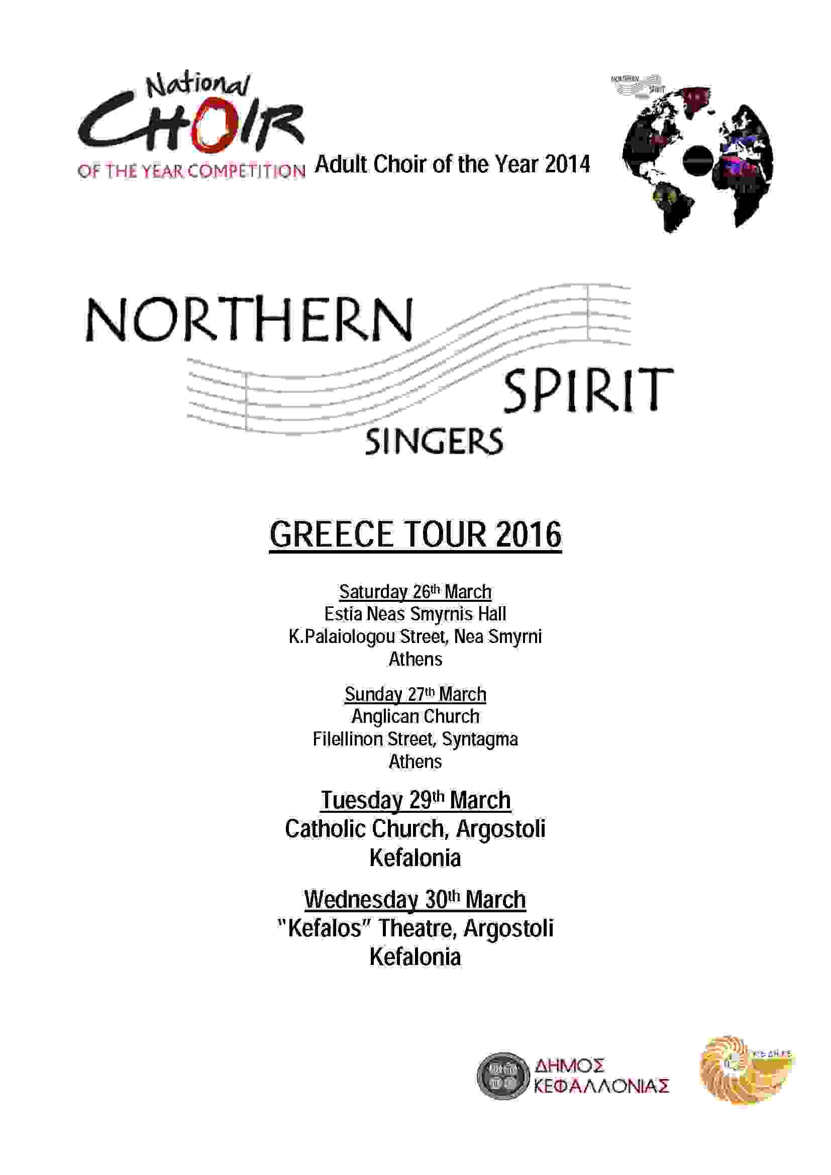 """NORTHEN SPIRIT SINGERS"""