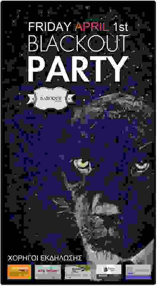 BAROQUE: ΤΗΝ ΠΑΡΑΣΚΕΥΗ ΤΟ ΔΕΥΤΕΡΟ BLACKOUT PARTY
