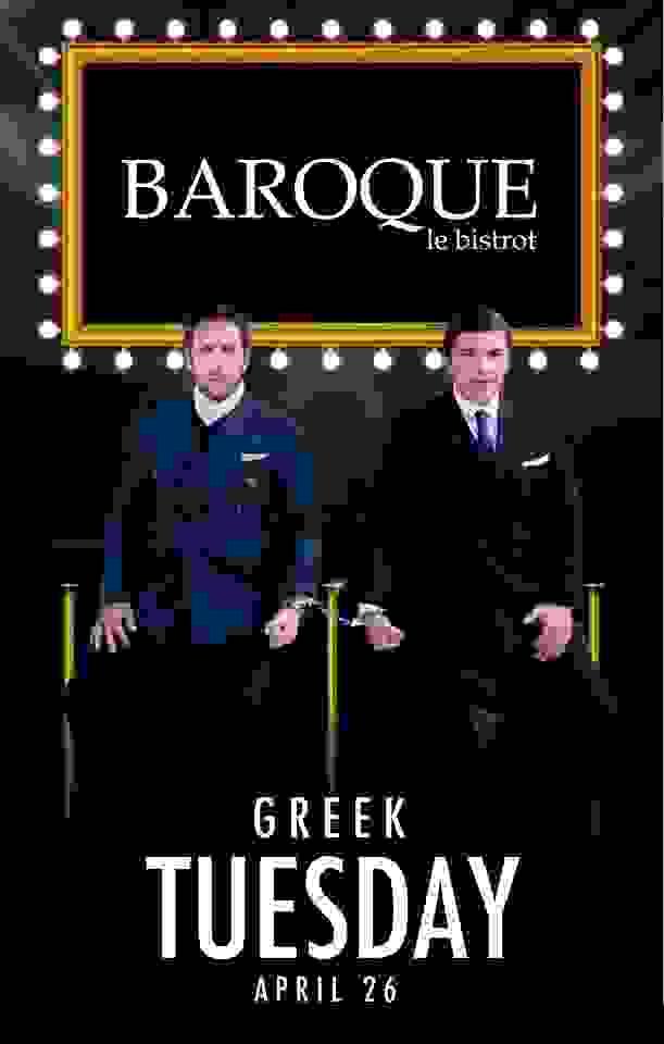 BAROQUE: Μόνο Ελληνικά..
