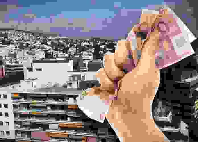 Καινούργιο «χαράτσι» για 2,5 εκατομμύρια ιδιοκτήτες ακινήτων