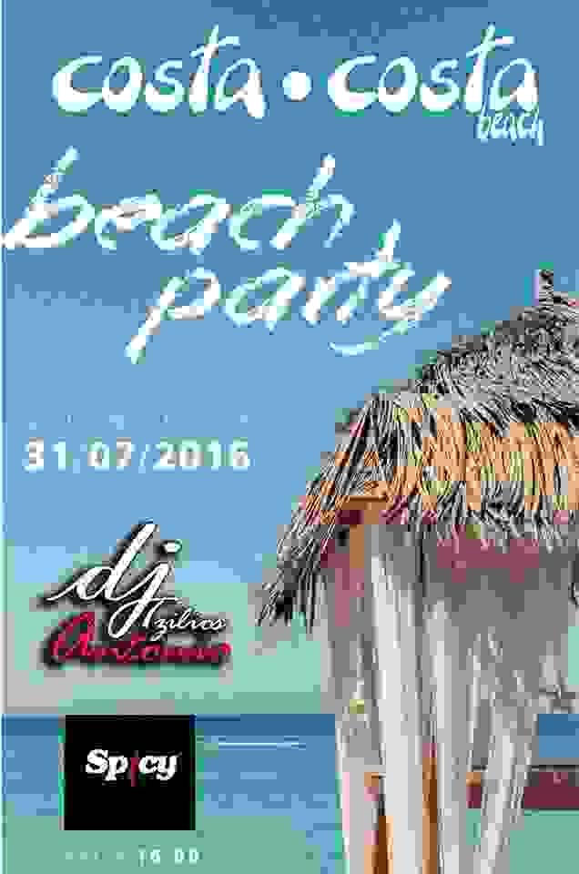 ΣΗΜΕΡΑ ΤΟ BEACH PARTY ΣΤΟ COSTA-COSTA