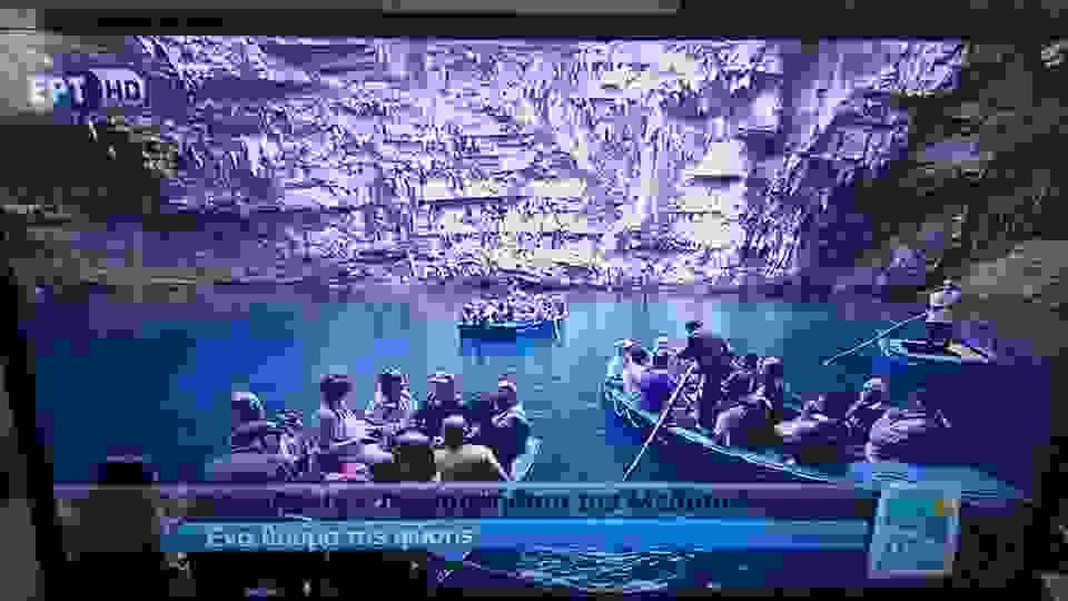 Τα σπήλαια – θαύματα της φύσης και καμάρια της Κεφαλονιάς «Μελισσάνη και Δρογκαράτη» στην εκπομπή «Μένουμε Ελλάδα»  της ΕΡΤ.