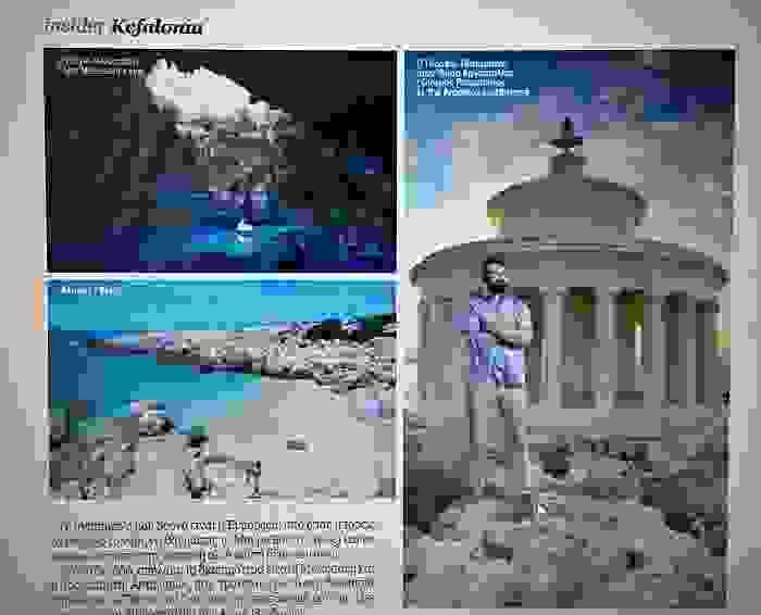 Η παρθένα φύση της Κεφαλονιάς στο περιοδικό «Blue» της Aegean & της Olympic Air, απ τον Γιώργο Ποταμιάνο!