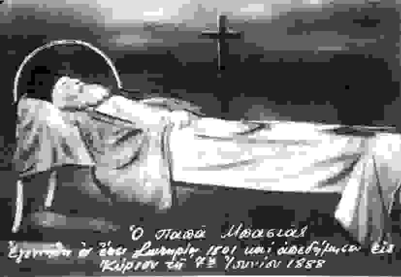 ΙΕΡΑ   ΜΗΤΡΟΠΟΛΙΣ  ΚΕΦΑΛΛΗΝΙΑΣ Ι.Ν. ΑΓΙΟΥ ΝΙΚΟΛΑΟΥ ΜΗΝΙΑΤΩΝ – ΑΝΑΛΗΨΕΩΣ ΛΗΞΟΥΡΙΟΥ