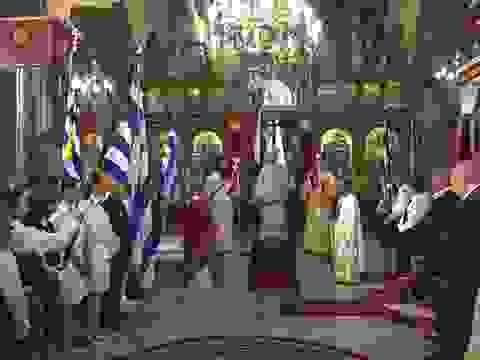 Με λαμπρότητα η Δοξολογία για τον εορτασμό της 21ης Μαΐου στη Μητρόπολη [εικόνες]