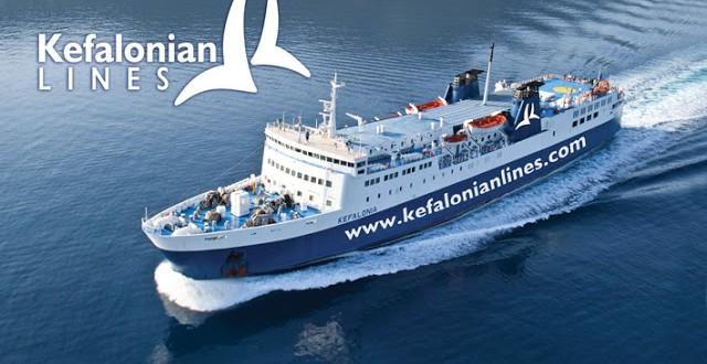 Αλλαγές στα δρομολόγια της Kefalonian Lines από 23 έως 25 Μαϊου-Σε ετήσιο δεξαμενισμό το πλοίο Νήσος Κεφαλονιά
