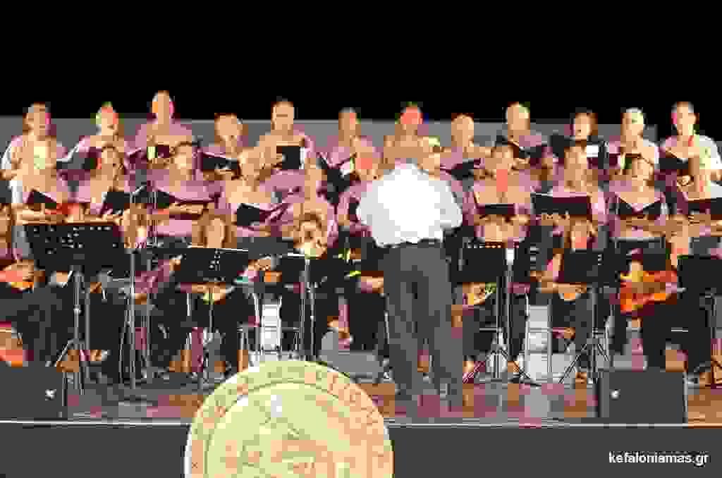 """""""Μάγεψε"""" η συναυλία της Χορωδίας – Μαντολινάτας Αργοστολίου (εικόνες-βίντεο)"""