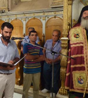 Λεύκωμα Ιερού Ναού Αγίου Γεωργίου Δαυγἀτων