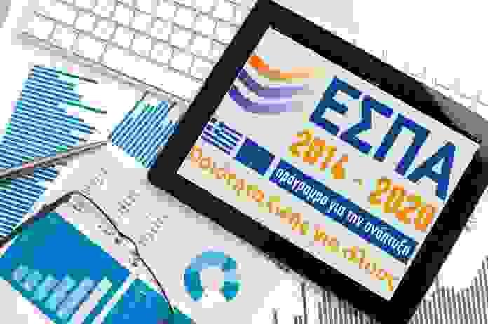 ΕΣΠΑ: Νέο πρόγραμμα για ενεργειακή αναβάθμιση αθλητικών εγκαταστάσεων δήμων