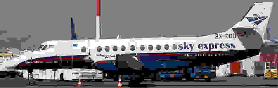 Αυξηση πτήσεων και απο το εσωτερικό προς τα Ιόνια νησιά
