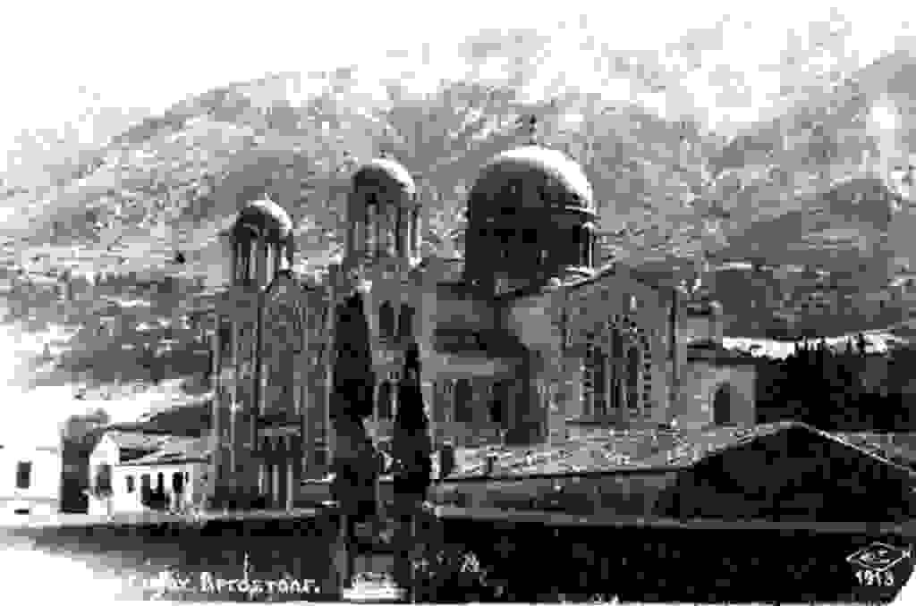 Στην ιερά μονή του Αγίου Γερασίμου το 1915 και τη δεκαετία του 1930
