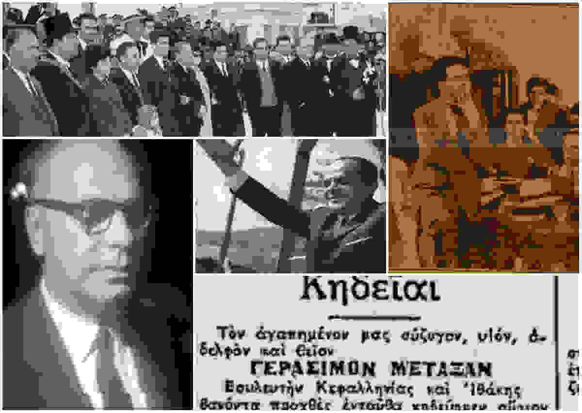 Βουλευτές της Κεφαλονιάς λίγο πριν την 21η Απριλίου του 1967